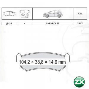 Колодки дискового тормоза CHEVROLET Lacetti/Nubira