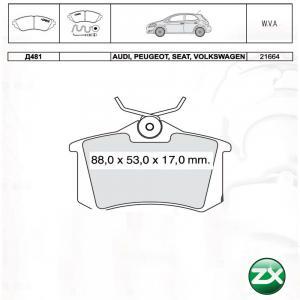 Колодки дискового тормоза VW Passat SEAT, AUDI, RENAULT