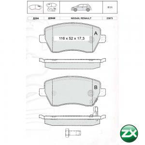 Колодки дискового тормоза Largus 16кл(без ABS), Vesta, NISSAN Micra, RENAULT Clio Duster II