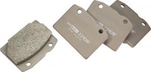 Колодки дискового тормоза ВАЗ-2101-2107 (АвтоВаз 21010-3501800)