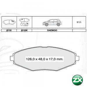 Колодки дискового тормоза Daewoo Lanos (Daewoo 273534013)