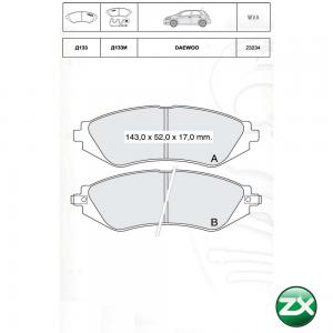 Колодки дискового тормоза Daewoo Nubira/Leganza/Lacetti (DAEWOO 96281937)