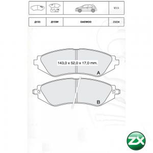 Колодки тормозные Daewoo Nubira|/Leganza/Lacetti (Daewoo 96281937)