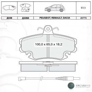 Колодки тормозные Largus (ABS) Renault Logan, Sandero