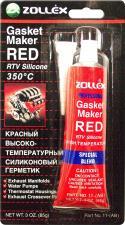 Герметик силиконовый Zollex red-85g 350