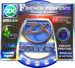Ароматизатор в машину гелевый на приборную панель French Perfume, 80ml