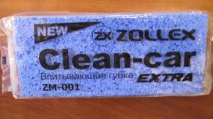 Впитывающая губка Clean-car EXTRA (пористая)